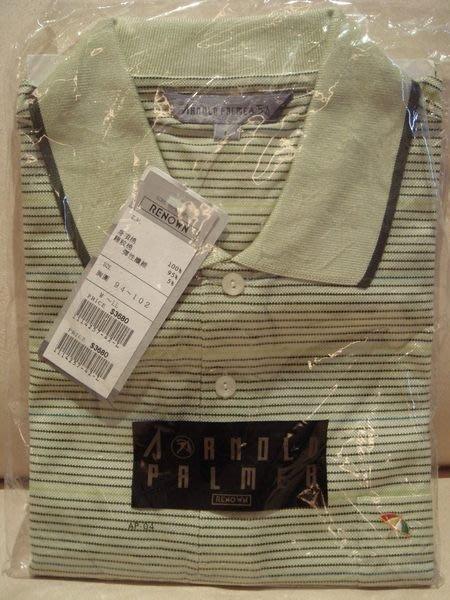 破盤清倉大降價!全新從未拆開過的 Arnold Palmer 長袖 Polo 衫,低價起標無底價!本商品免運費!