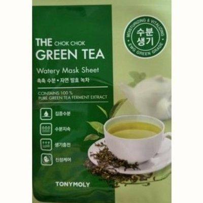 Tonymoly天然純淨綠茶抗皺保濕美白面膜ChokChok Green tea Watery MaskSheet