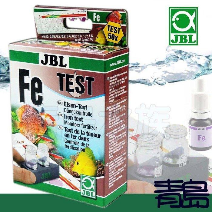 十一月缺BF。。。青島水族。。。J2539000德國JBL----Fe測試劑 鐵含量測試劑組合 鐵測試組