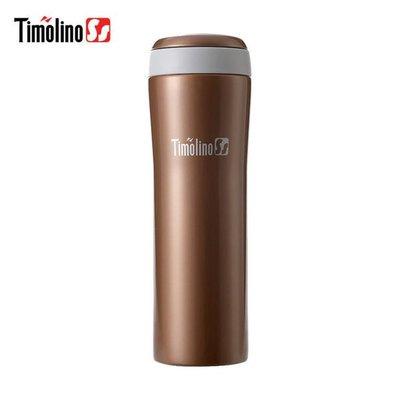 【限時特價】Timolino 隨身杯380ml 咖啡金(不鏽鋼保溫杯/ 不銹鋼杯/ 隨手杯/ 環保杯)