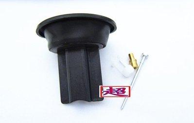 【超機車零件】全新 cvk26 KTR 化油器 加速膜片