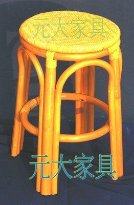【元大家具行】全新藤製圓板凳 加購餐桌椅 鐵片腳 休閒椅 鞋櫃 小吃椅 洽談椅 高腳椅 高吧椅 板凳 鐵櫃 藤椅