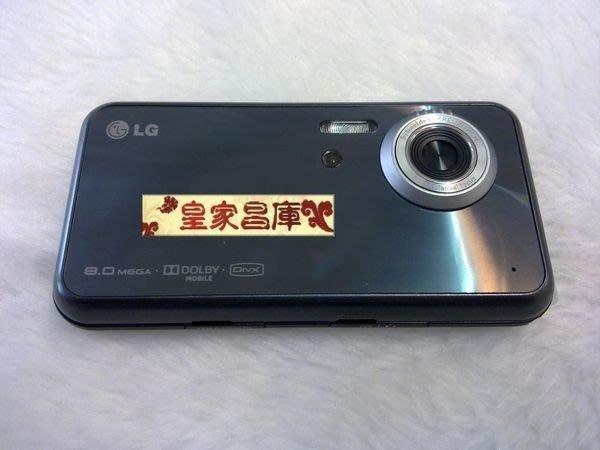 『皇家昌庫』LG KC910 黑色 800萬畫素 原廠全配盒裝 3.5G + Wi-Fi + GPS 保固1年