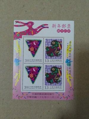 特394新年郵票 87年版