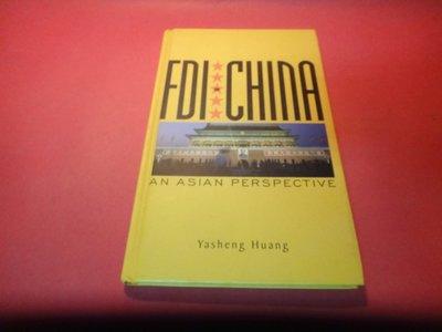 【愛悅二手書坊 22-09】  FDI in China: An Asian Perspective