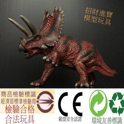 五角龍 恐龍玩具 侏儸紀公園 世界 恐龍模型 收藏 仿真 動物 兒童禮物 另售 暴龍 三角龍 腕龍 棘龍腕龍 劍龍 牛龍