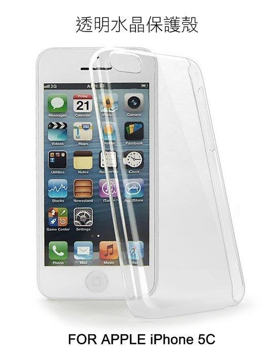 *PHONE寶*APPLE iPhone 5C 羽翼水晶保護殼 透明保護殼 硬殼 保護套