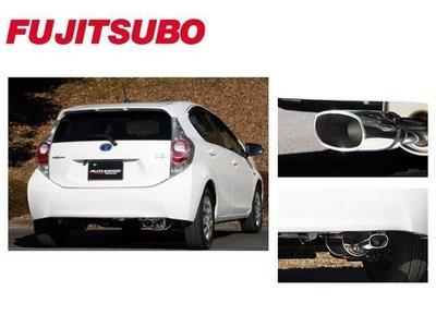 日本 Fujitsubo Authorize E 藤壺 排氣管 尾段 Toyota Prius C 13+ 專用