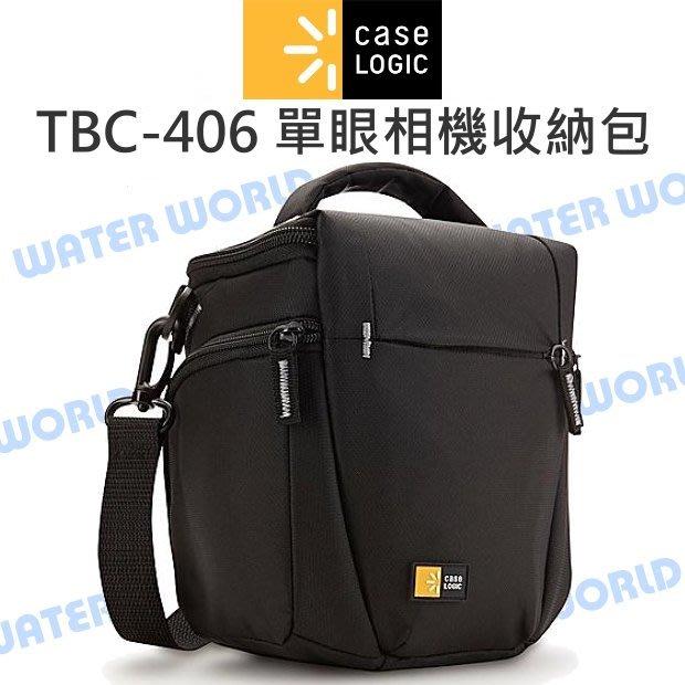 【中壢NOVA-水世界】凱思 Case logic【TBC-406 單眼相機收納包】側背包 斜背包 一機一鏡 可手提