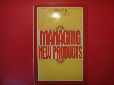 【愛悅二手書坊 27-16】MANAGING NEW PRODUCTS 3rd Edition