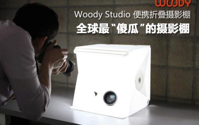 熱銷攝影棚照相機手機簡易攝影棚柔光箱迷你攝影箱小型錄影棚LED拍攝臺