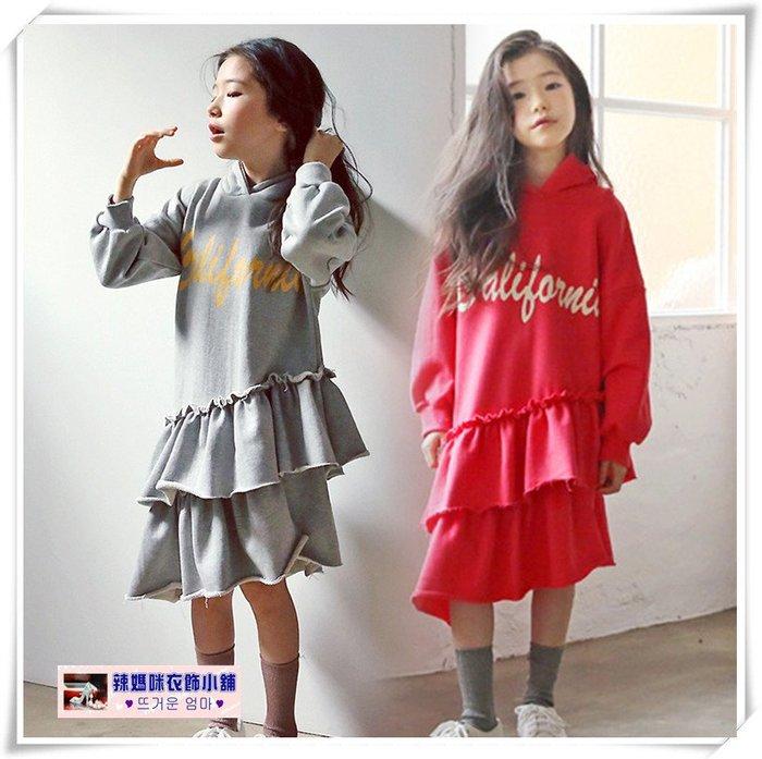 •*~ 辣媽咪衣飾小舖 ~*•❤童裝系列❤X860245韓版大童超美女孩荷葉邊連帽字母不規則洋裝
