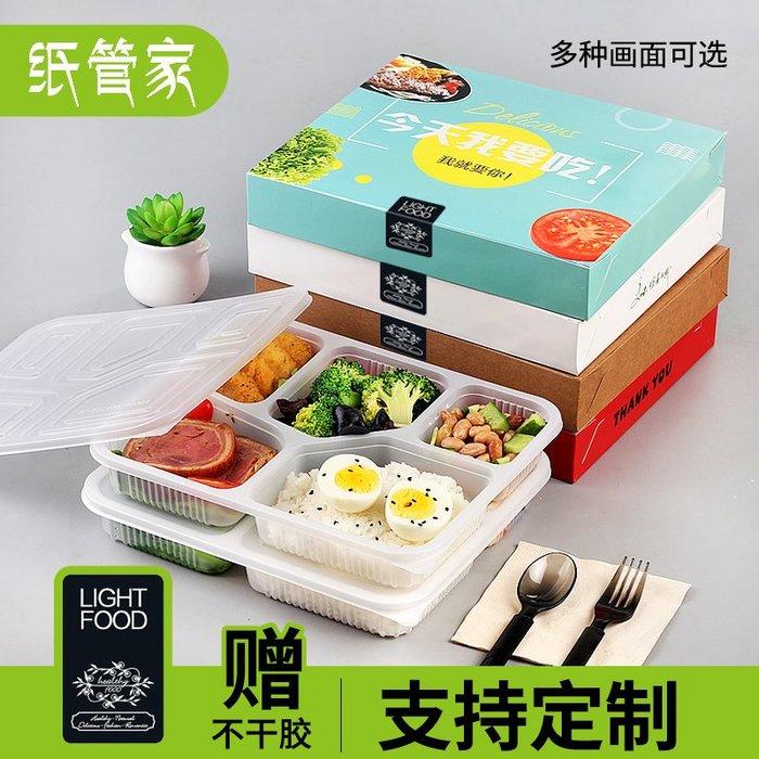 888利是鋪-一次性塑料五格餐盒套裝外賣餐盒多格打包透明餐盒帶蓋#一次性餐盒