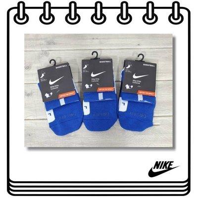【Drawer】NIKE Elite High-Quarter Socks 藍色 中筒菁英襪 籃球襪 精英襪