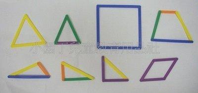 小園丁 台灣製 數學教具 幾何造型扣條(72pcs) 4y 7y