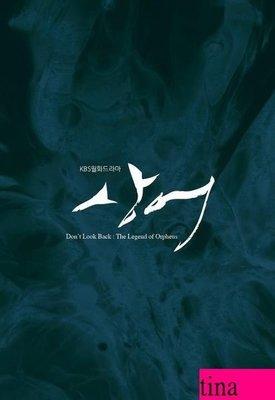 壞男人』金南佶金南吉孫藝珍河錫鎮李荷妮韓劇『鯊魚Shark』韓國版初回限量版DVD全新未拆