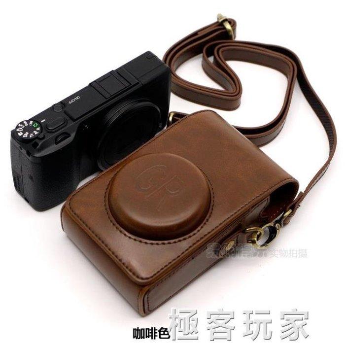 Ricoh/理光GR GRII皮套 GR2相機包 GRIII保護套 理光GR2/GR3皮套