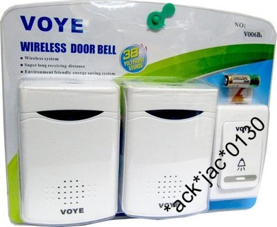 Voye 無線門鈴 (雙門鈴) - Wireless Door Bell (Two Door Bells)  - Ref A0750