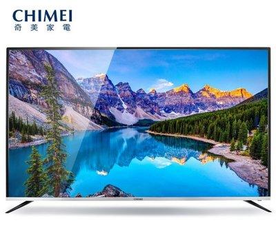 CHIMEI奇美HDR連網75吋電視 TL-75U800 另有 UA75RU7100WXZW QA75Q60RAWXZW