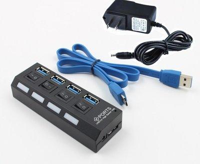 電腦高速USB 3.0集線器4口擴展USB HUB分線器帶電源供電獨立開關 台中市
