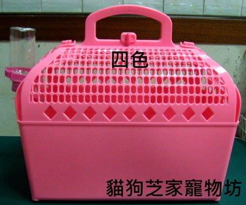 **貓狗芝家** 輕便外出籠-{2種顏色}籃色.粉色.綠色.消費滿1500免運