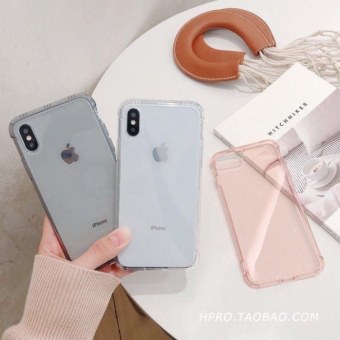999蘋果手機殼 保護套 矽膠 硬軟殼 簡約透明殼6s蘋果x手機殼iPhoneX/8plus/7p女款iphone6男士個性潮