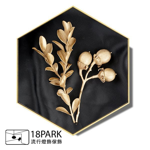 【18Park 】精緻細膩  Leaf root [ 畫說-擁抱金色-葉根60*52cm ]