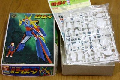 中古 絕版 BANDAI 1/400 勇者 雷登 機械人 JAPAN 模型 只限郵寄