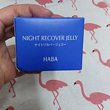 Haba recover jelly