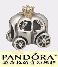 潘朵拉我最便宜{{潘朵拉的奇幻旅程}} PANDORA ROYAL CARRIAGE-14K金 皇家馬車790598P
