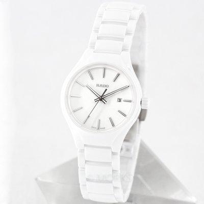 現貨 可自取 雷達錶 RADO TRUE R27061012 手錶 30mm 白色面盤 白色陶瓷錶帶 女錶