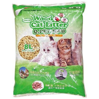 ✪第一便宜✪Wood Cat Litter QPET 松木砂 松木屑 木屑砂 貓砂 貓、小動物適用 8L/ 5KG 宜蘭縣