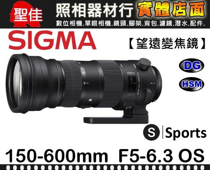 【缺貨】SIGMA 150-600mm F5-6.3 DG OS HSM [Sport] 平行輸入 For Canon