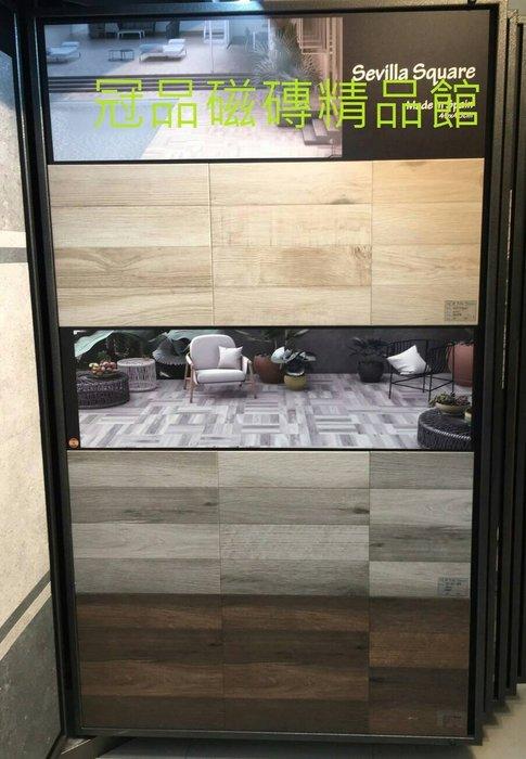 ◎冠品磁磚精品館◎西班牙進口精品-拼接木紋磚(共三色)–45X45CM