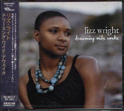 (甲上唱片) Lizz Wright - Dreaming Wide Awake - 日盤+1BONUS