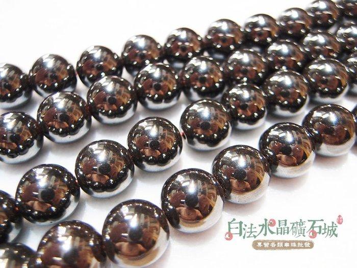{大mm數一件不留出清特惠 }    巴西 天然-黑膽石  14mm 串珠/條珠  首飾材料