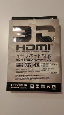 《 南港-傑威爾音響 》美國 CENTAUR (人馬座) HIGH SPEED HDMI,HDMI 1.4 (3M)