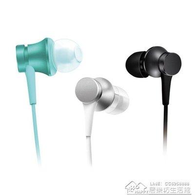 小米活塞耳機清新版 入耳式線控手機電腦通用男女學生3.5mm接口小米耳機
