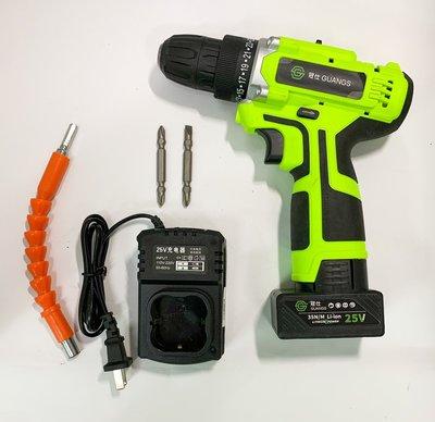 鋰電電鑽 冠仕 25V單電池 1.5AH 簡配 /家用手電鑽 / 充電式電動螺絲刀 / 純銅電機  保固半年
