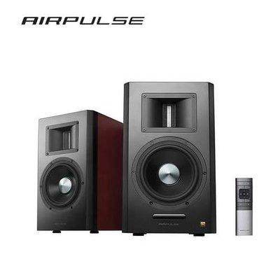 EDIFIER 漫步者 AIRPULSE A300 2.0聲道 兩件式 藍牙喇叭音響 全新品公司貨保固