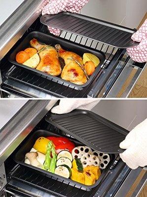現貨日本製 料理專用烤盤 不沾鍋烤盤 烤魚 悶烤 雙層 烤盤