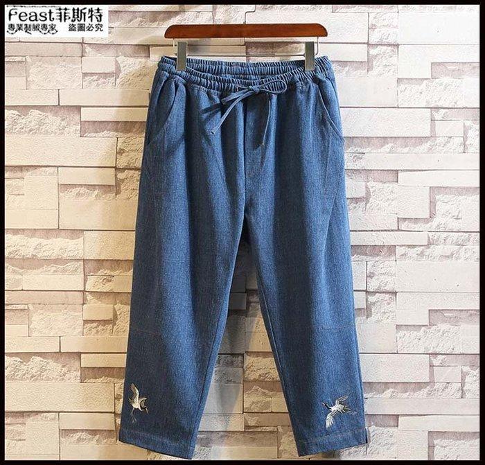 【Feast-菲斯特】-夏季新款男士中國風寬鬆休閒大碼九分褲 男裝 薄款潮流哈倫褲子K83