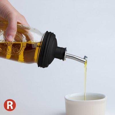 ☘小宅私物 ☘ 美國 reCAP 油嘴瓶蓋 (單入) 窄口罐專用 梅森罐配件 油嘴 現貨 附發票