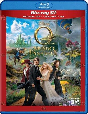 【藍光電影】魔境仙蹤 3D 2D+3D 綠野仙蹤/奧茲大法師 Oz The Great and Powerful(2013) 3D 28-016