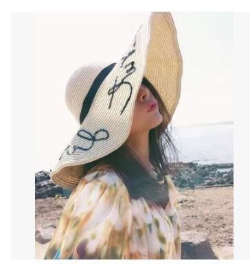 女夏出遊亮片字母大沿沙灘遮陽潮太陽帽LYH2335