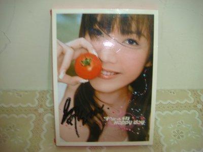 (My168小舖)二手 宇宙永恆 Hoppy doy  保存如新  CD  二手CD