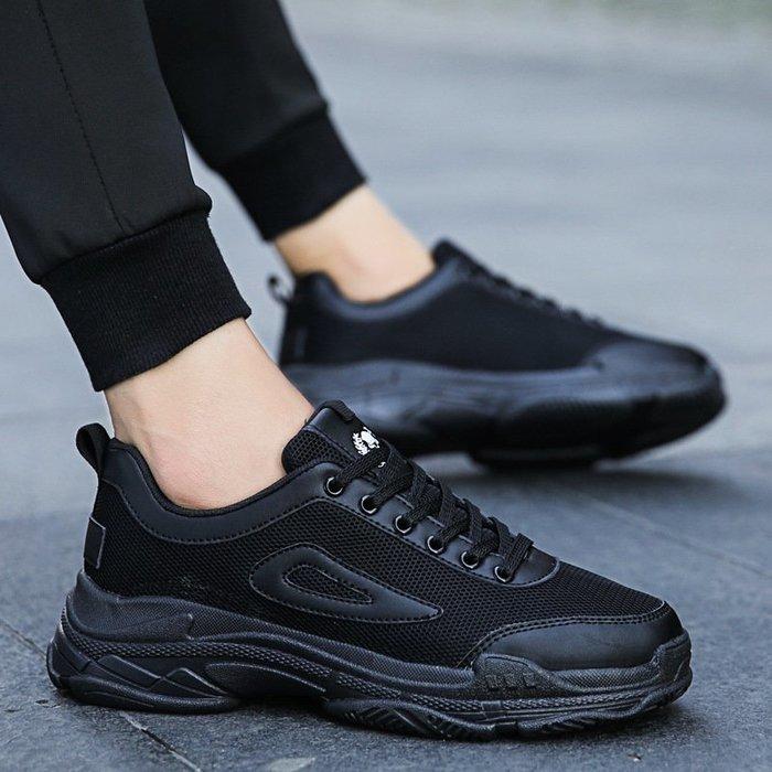 時尚男鞋黑色網面男鞋韓版男士休閑運動鞋戶外輕便透氣老爹帆布鞋