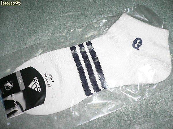 貳拾肆棒球--日本帶回日職棒讀賣巨人限定短襪 adidas製作
