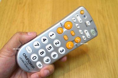 全新 多功能萬能學習型遙控器(適合各式紅外線遙控器)簡單好用/數字版