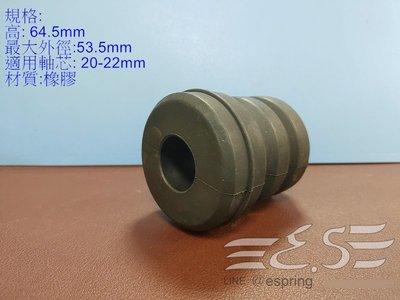 阿宏改裝部品 7代 CAMRY 避震器 專用饅頭 KYB 避震器 短彈簧 可用